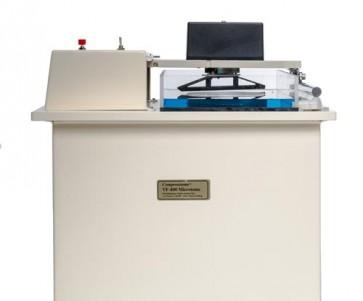 Compresstome® VF-900-0Z Vibrating Microtome (Tissue Slicer)